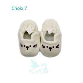 Choix 7 Ours Blanc